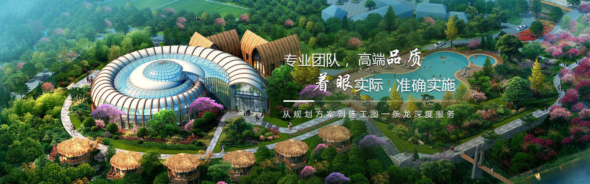 重庆旅游规划公司