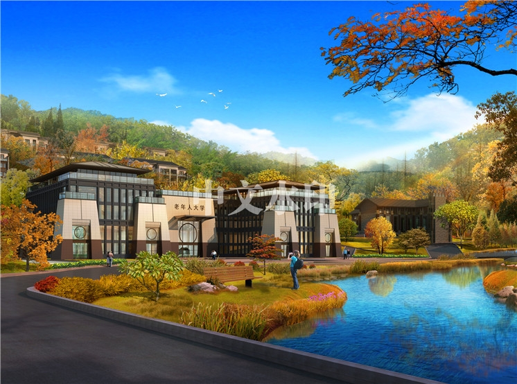 王氏大院养生旅游规划