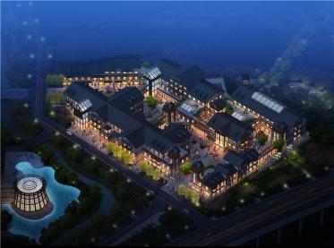 重庆三星堡旅游特色小镇